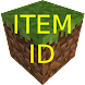 Minecraft Item ID App (No Ads)