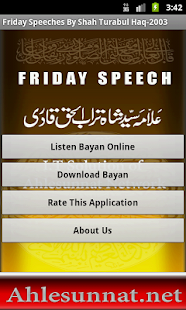 Friday Speech|Shah Sahab(2003)- screenshot thumbnail