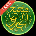 Sahih Al-Bukhari (Arabic Free) icon