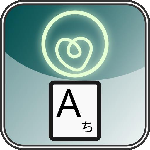 タブレット対応 タイピング練習 CATA TYPE
