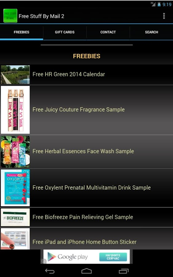 Free Stuff And Samples By Mail - screenshot