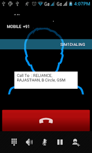 Caller Location INDIA - screenshot thumbnail