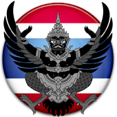 ThaiLearner - Learn thai ★★★★★