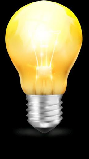 シンプル懐中電灯 フラッシュライト