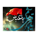Ya Abbas (A.S) icon