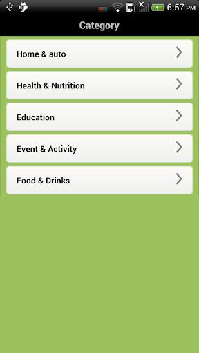 【免費購物App】thedealison-APP點子