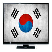 South Korea LIVE TV HD