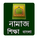 Namaj Shikkha Bangla icon