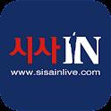SisaIN logo