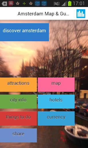 阿姆斯特丹离线地图与指南