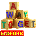 Eng-Ukr Vocabulary Builder icon