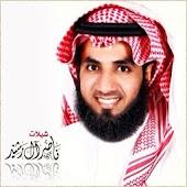 شيلات ناصر آل رشيد - لذة الشوق