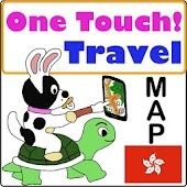 OneTouch HongKong Travel Map L
