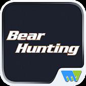 App Bear Hunting Magazine apk for kindle fire