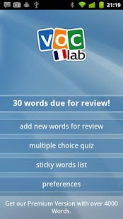 Learn French Flashcards - screenshot thumbnail