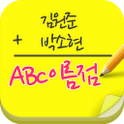 ABC이름점 icon