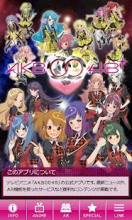 AKB0048- screenshot thumbnail