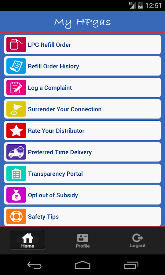 HP GAS App- screenshot