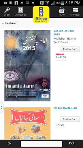 Iftikhar Book Depot