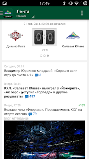 Салават Юлаев+ Sports.ru- screenshot thumbnail