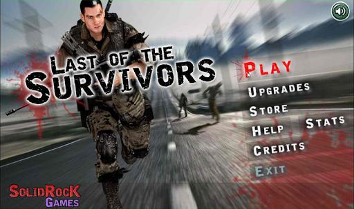 最後的倖存者