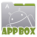 앱박스 (추천&필수 어플 / SS어플모음) logo