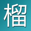 草榴浏览器 icon