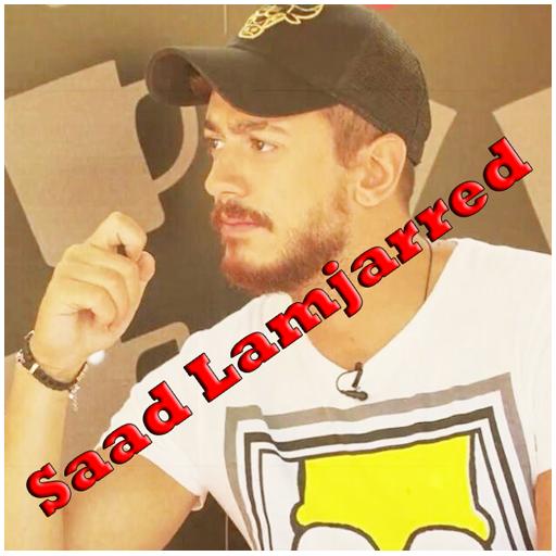 Saad Lamjarred 2015