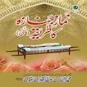 Namaz e janaza ka tarika Urdu icon