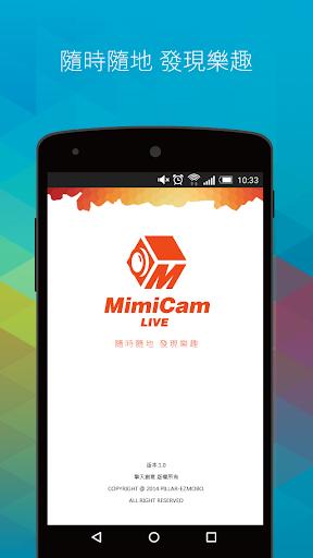 MimiCam 隨手拍─型男 正妹 人氣偶像專用直播神器