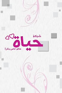 حاسبه الوزن المثالي- screenshot thumbnail