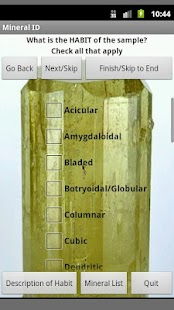 Geology - Mineral ID- screenshot thumbnail
