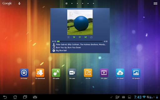 玩免費生產應用APP 下載DS file app不用錢 硬是要APP