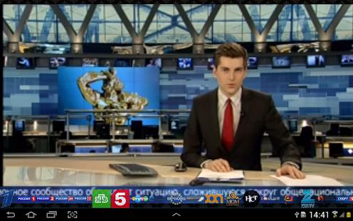 Русское ТВ HD