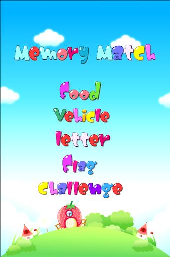 免費下載解謎APP|메모리 게임 app開箱文|APP開箱王