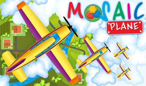 Animated puzzles plane