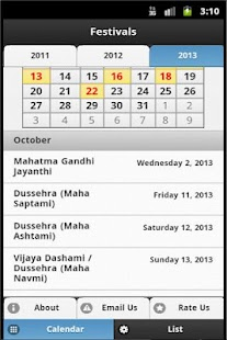 Indian Festivals Calendar - screenshot thumbnail