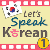 Let's Speak Korean S1
