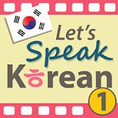 Let's Speak Korean S1