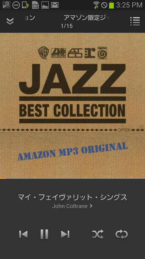 Amazon Prime Music / Music Unlimited 使い方完 …