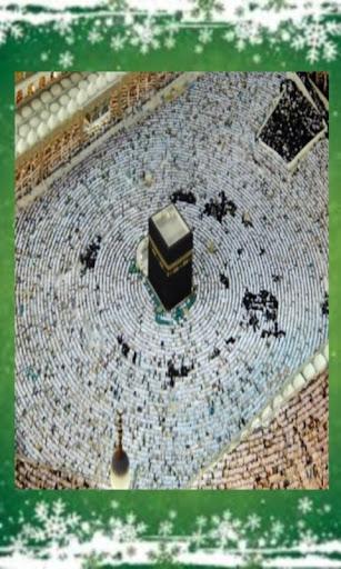 Allah makkah Live Wallpapers