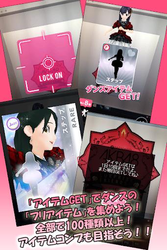 【免費娛樂App】【AKB48】サプライズフレンズ - [PAMERA]-APP點子