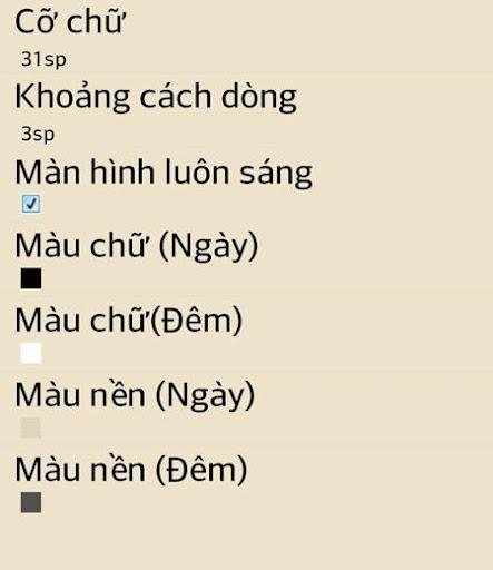 【免費娛樂App】Diem Nuong - Ngon Tinh-APP點子