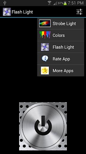 玩免費通訊APP|下載Flash Light app不用錢|硬是要APP