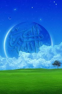 3D Islam - screenshot thumbnail