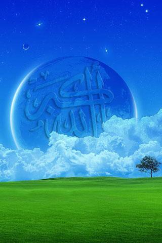 3D Islam - screenshot