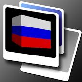 Cube RU LWP simple