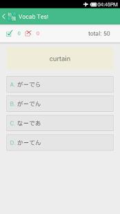 Learning Japanese - screenshot thumbnail