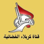 Karbala TV