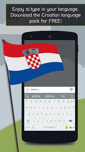 ai.type Croatian Predictionary